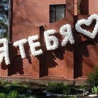 Владимыр Науменко, 9 мая 1993, Киев, id192206008