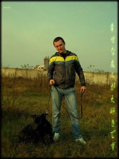 Сергей Рошко, 13 июня 1990, Кривой Рог, id186346077