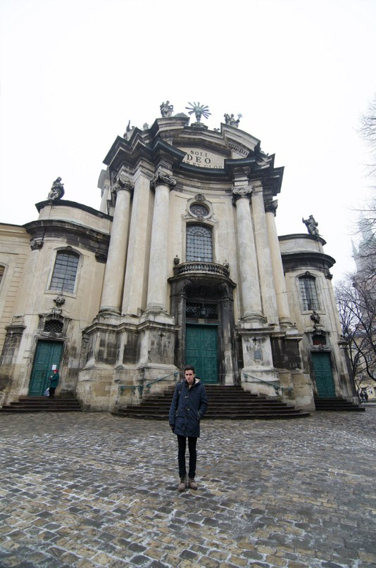 Филипп Белый | Katowice