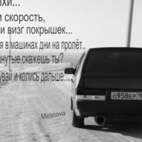 Кирилл Ильин, 3 июня 1999, Старая Русса, id184740472