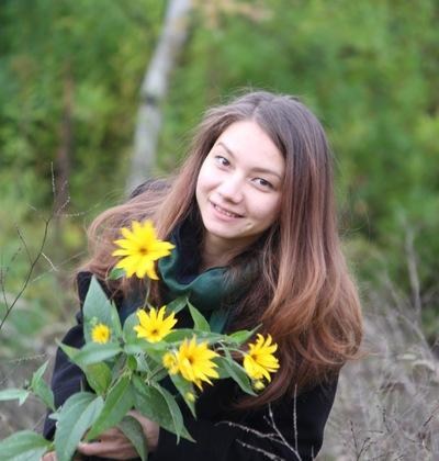 Александра Ким, 15 января , Москва, id63794485