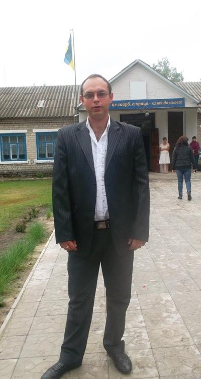 Константин Самогнёзд, 7 февраля 1989, Харьков, id70092535
