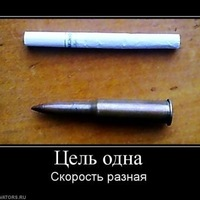 Александр Фастов, Москва, id69064896
