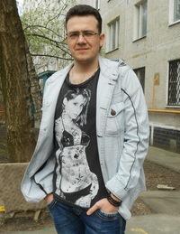 Ден Васильев