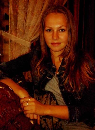 Настёна Кирьянова, 6 января 1994, Минск, id62081640
