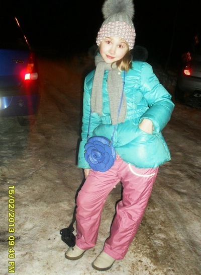 София Люлина, 28 марта , Алексин, id199895688