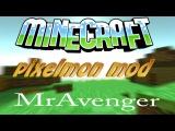 Обзор модов для minecraft #2 (Покемоны) (Pixelmon mod)