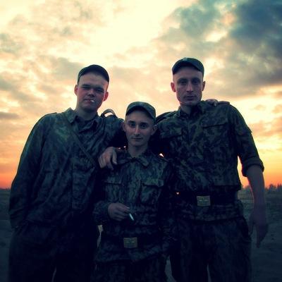 Егор Гладких, 15 сентября , Одесса, id50056291