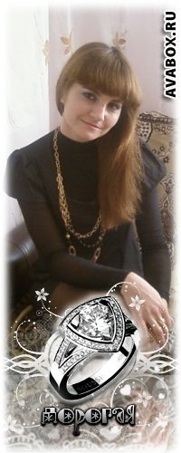 Екатерина Мосалева, 29 мая 1987, Челябинск, id47263139