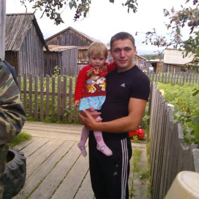 Раис Сабиров, 12 июня 1989, Пермь, id23837275