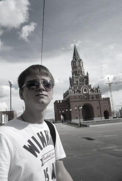 Иван Малахов, 15 апреля 1996, Йошкар-Ола, id31054392
