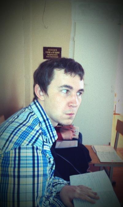 Антон Ефремов, 1 февраля 1992, Самара, id18535686
