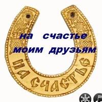 Татарин Татарин, 12 апреля , Луцк, id181582725