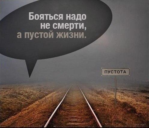 http://cs308628.vk.me/v308628982/5029/item_hX1ejI.jpg