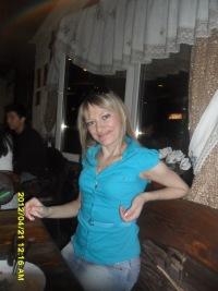 Юлия Кирилова, 8 февраля 1985, Измаил, id176945484