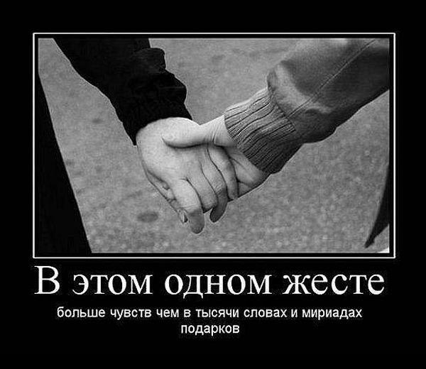 Фото приколы про любовь: