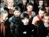 Ералаш № 81 - Не верю!, Совесть - 1990 год