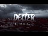 Первый отрезок 8 сезона Декстера / Dexter Season 8: First Sneak Peek [HD]