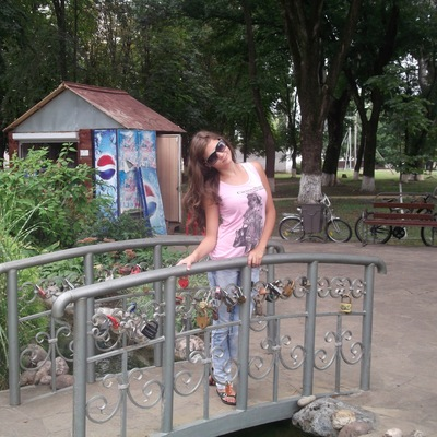 Виктория Сергеевна, 7 июля 1997, Екатеринбург, id225609052