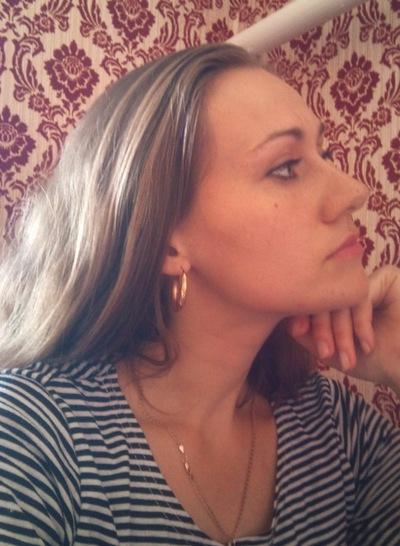 Ольга Камнева, 3 ноября , Омск, id214774199