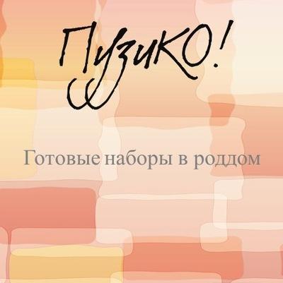 Ρаиса Εфимова, 30 сентября , Днепропетровск, id216229566