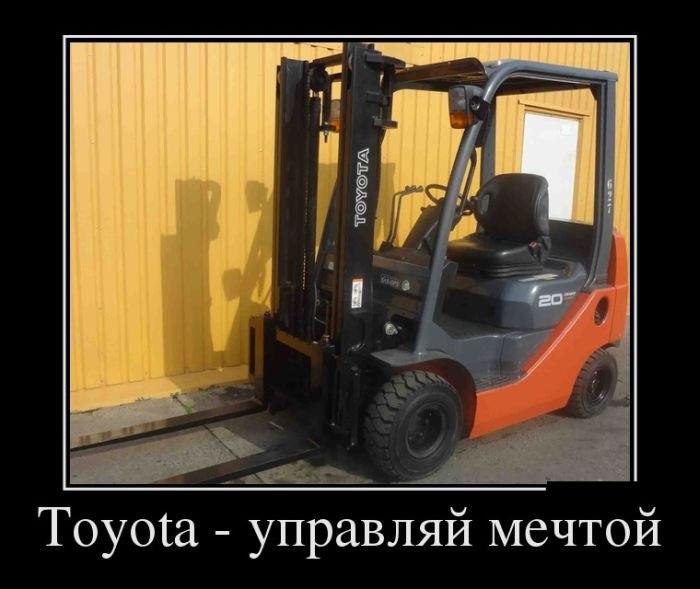 Автомобильные приколы 2