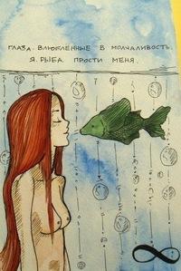 Екатерина Быкова, 6 декабря , Красноярск, id11647885