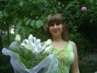 Лилия Коляго, 6 октября 1994, Васильков, id183946452
