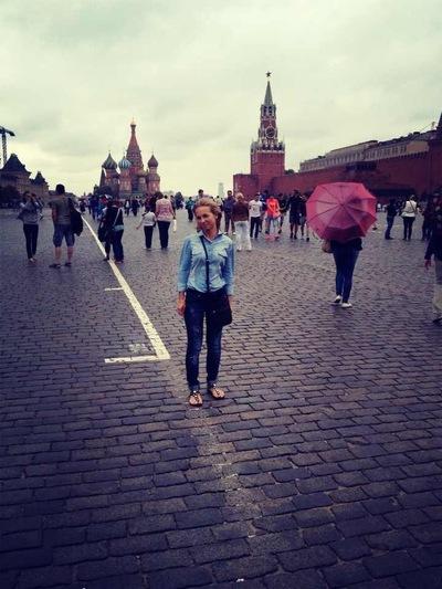 Елизавета Маймуст, 7 марта , Пермь, id2106204