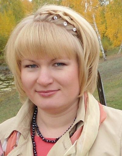 Людмила Малугина, 15 марта 1982, Куртамыш, id187916667
