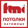 Hатяжные потолки СПб | Санкт-Петербург | FMC
