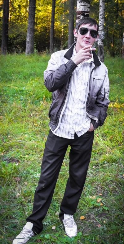Димон Щербаков, 21 августа 1988, Санкт-Петербург, id157698075