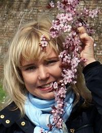 Юлия Черанева Пермь, Пермский край