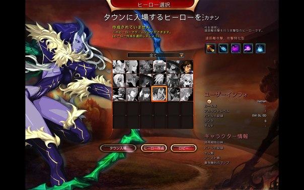Land of chaos online screenshots