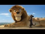 Видео к мультфильму «Союз зверей» (2010): Трейлер (дублированный)