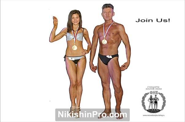 программа похудения тнт