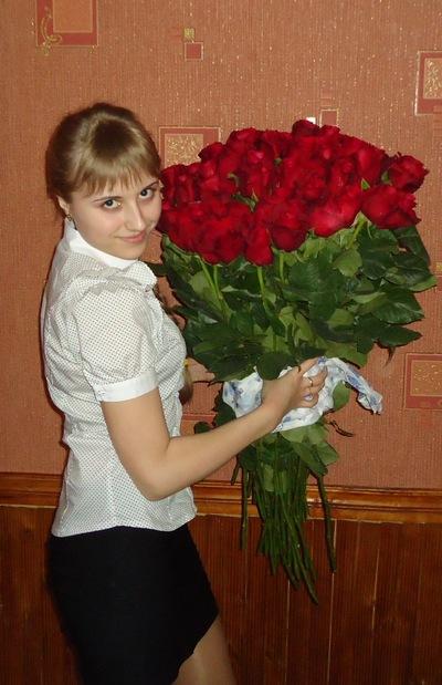 Светлана Стаценко, 24 февраля , Нижний Новгород, id56842548