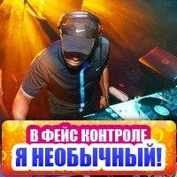 Дима Чекан, 27 октября 1990, Кузнецовск, id165061372
