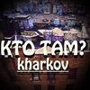 Музыка реп(Жека Кто Там?)&Тбили&Pra(Killa'Gramm)