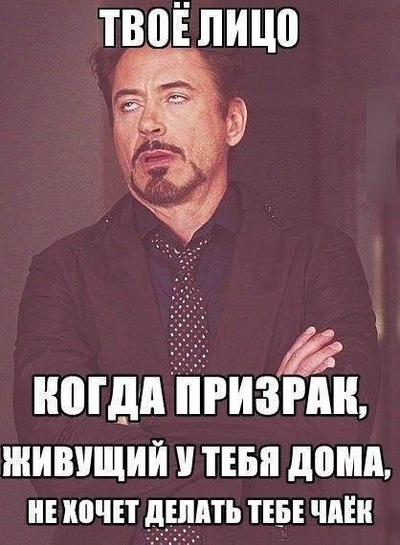 Марианна Плохая, 26 ноября , Москва, id45838999