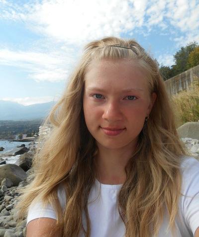 Ирина Шадрина, 4 августа 1999, Воткинск, id117692007