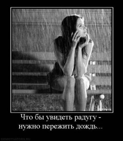 Катя Жумаева, 22 марта , Изюм, id118911022