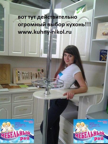 Мебельная фабрика николь омск официальный сайт