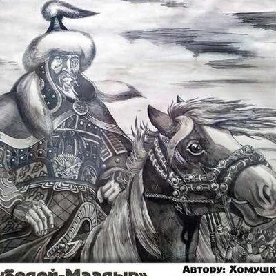 Лис Хитрый, 8 марта , Николаев, id228327426