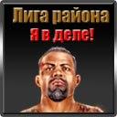 Александр Титов фото #18