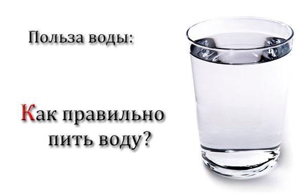 вода с имбирем для похудения отзывы