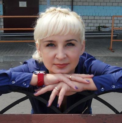 Татьяна Охремчук, 10 января 1980, Речица, id141340770