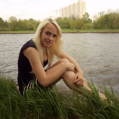 Юлия Макеева, 13 сентября , Москва, id121684857