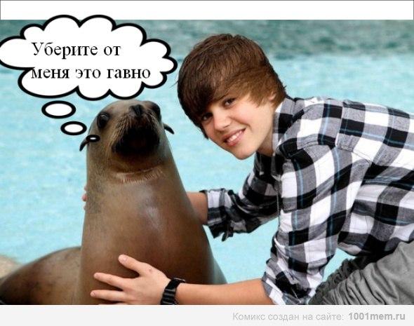 1001 мем хаха смишно | ВКонтакте