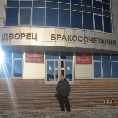 Юрий Чикин, 12 сентября 1991, Арзамас, id142322893